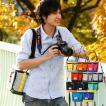 SALE / セール Jupiter&Juno sports ジュピターアンドジュノ スポーツ 11Color Sweat Camera Bag(11色 スウェット カメラ バッグ)