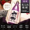 喜寿祝い プレゼント 77歳のお祝い 女性 男性 上司 ギフト 名入れ 77年前の新聞付き 即日発送 紫瓶 焼酎 1800ml 華乃菫