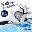 ゴルフ グローブ 濡れても滑らない 手袋 マックスキャット 特殊繊維 メール便可能