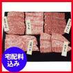 お中元 肉 早割 ギフト 兵庫県産神戸牛 希少部位焼肉食べ比べセット 通販 1026-069