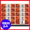 お中元 肉 早割 ギフト 鹿児島県産恵味の黒豚 ロース生姜焼き用セット 通販 1033-014