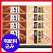 お中元 肉 早割 ギフト 鹿児島県産恵味の黒豚 ロース味噌漬・生姜焼き用セット 通販 1033-022