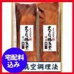 お中元 肉 早割 ギフト 米久 大きな豚角煮2種セット 通販 1033-081