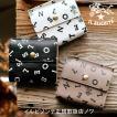 【Xmasペア】イルビゾンテ 財布 日本限定スナップ2つ折り財布 商品番号54192312340 送料無料 IL BISONTE