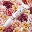 ローズハンドクリーム NO-MU-BA-RAボーテ 保湿 無添加 乾燥肌 敏感肌 ローズ 薔薇  nomubara ノムバラ あすつく送料無料