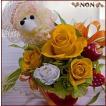 プリザーブドフラワー ハートカップと可愛いプードルアレンジ ハニーイエロー ANA0627y