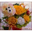 プリザーブドフラワー ハートカップと可愛いハットプードルアレンジ ハニーイエロー ANA0627y2