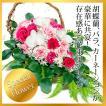 プリザーブドフラワー 胡蝶蘭、バラ、カーネーションの共宴で存在感ある花束風アレンジ プリザーブドフラワーAP865