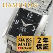 希少 日本未発売 ハミルトン メンズ トレント H30411135