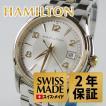 Hamilton ハミルトン レディース ジャズマスター H32321255 腕時計