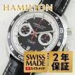 ハミルトン メンズ パンユーロ H35756735 腕時計