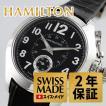 ハミルトン メンズ カーキネイビー フロッグマン H77361533 腕時計