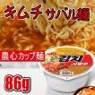 『農心』キムチサバル麺(カップ麺)86g 韓国ラーメン インスタントラーメン