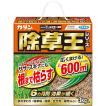 フマキラー 除草王シリーズ オールキラー粒剤 3kgx6個のケース販売
