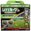 シバキープPro 芝生のサッチ分解剤 2.8kg 6個入り1ケース