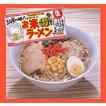 お米ラ‐メン12食分