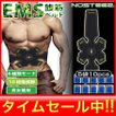 EMS 腹筋ベルト ジェルシート10枚付き  筋トレマシーン 筋肉トレーニング  USB充電式 フィットネスベルト ダイエット