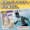 DHC 亜鉛 60粒(60日分)  DHCの亜鉛サプリ  亜鉛 DHCサプリメント 栄養機能食品 大容量約2ヶ月分
