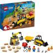 レゴ(LEGO) シティ 工事現場のブルドーザー 60252 新品