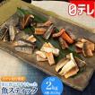 日テレ先行発売 更に食べやすくなった魚スティック2k...