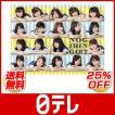 NOGIBINGO!7 Blu-ray BOX 日テレshop(日本テレビ 通...