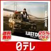 「THE LAST COP/ラストコップ2015」 DVD-BOX 日テレsh...