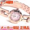 腕時計 人気 レディース アンクラーク ANNE CLARK ダイヤモンド Anne Clark ホワイトデー プレゼント ギフト セール 贈り物