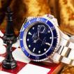 シャルルホーゲル 選べる2色 ブルー/ブラックメンズ腕時計 CharlesVogeleギフト 男性用