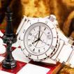 シャルルホーゲル セラミックウォッチ 全2色 メンズ/レディース腕時計 CharlesVogeleギフト 男性用
