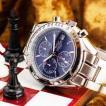 クロノグラフ シャルルホーゲル クロノグラフ 選べる2色 ダークブルー/ブラックメンズ腕時計 CharlesVogeleギフト 男性用 クロノグラフ