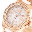 AneCan掲載人気 サルバトーレ・マーラ   ピンクゴールド 天然ダイヤ レディース腕時計 Salvatore Marra SM7031