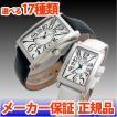 レディース 腕時計 アクセサリー 時計 プレゼント ギフト