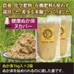 ぬか床ヌカバー2袋(2kg) ☆無農薬・無肥料栽培の希少な米ぬかでつくりました