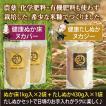 ぬか床ヌカバー2袋(2kg)+たしぬかヌカジー1袋(430g) ☆無農薬・無肥料栽培の希少な米ぬかでつくりました