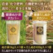 ぬか床ヌカバー1袋(1kg)+たしぬかヌカジー1袋(430g)セット ☆無農薬・無肥料栽培の希少な米ぬかでつくりました