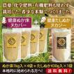【送料無料】ぬか床ヌカバー4袋(4kg)+たしぬかヌカジー1袋(430g) ☆無農薬・無肥料栽培の希少な米ぬかでつくりました