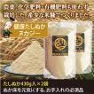 たしぬかヌカジー2袋(860g)☆無農薬・無肥料栽培の希少な米ぬかでつくりました