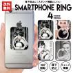 スマホリング 全機種対応 iPhone Galaxy Xperia AQUOSPHONE 落下防止 Audrey Hepburn オードリー ヘプバーン オシャレ 可愛い トレンド 女優