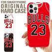 全機種対応 iPhone11 11pro Galaxy Xperia AQUOSPHONE NBA bulls ALLSTAR NBA allstar basketball  ストリート バスケ ブルズ