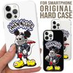 全機種対応 iPhone11 11pro スマホ ケース Galaxy Xperia AQUOSPHONE ホラー HORROR Mouse JASON ジェイソン ネズミッキー パロディ おもしろ デザイン 可愛い