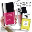 全機種対応 手帳型 iPhone11 ケース iPhone 香水ボトル ネイルボトル Bottle Perfume 海外 大人気 オシャレ トレンド ブランド 高級 化粧 メイク コスメ