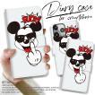 全機種対応 手帳型 iPhone11 ケース/iPhone/FUCK/FUKUOFF/パロディ/大人気/オシャレ/トレンド/ブランド/高級