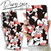 全機種対応 手帳型 iPhoneSE ケース iPhone Xperia Galaxy FUCK FUKUOFF ねずみっきー マウス パロディ 大人気 オシャレ トレンド 高級