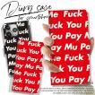 全機種対応 手帳型 iPhoneSE ケース iPhone Superman 限定 大人気 パロディ オシャレ トレンド   fuck you pay me