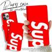 全機種対応 手帳型 iPhoneSE ケース iPhone Superme 大人気 パロディ BOXロゴ モード おしゃれ トレンド   好き必見