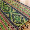 イカット ジャワイカット 50x100cm−013 アジアン雑貨 布織物