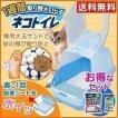 1週間取り替えいらずネコトイレ フード付き TIO-530F アイリスオーヤマ ( ペット用 猫用 猫 トイレ ネコトイレ 本体 ) あすつく