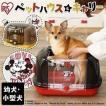 キャリーバッグ ペットキャリー ペットキャリーバッグ 猫 犬 キャリー ペットハウス ディズニー アイリスオーヤマ DP-HC480