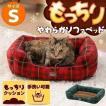 ペットベッド 猫ベッド 猫用ベッド ソファベッド 角型 Sサイズ PSKI450 アイリスオーヤマ (ペット 猫 犬 ベッド ハウス) 犬ベッド 犬用ベッド