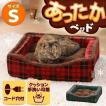 ペットベッド 猫ベッド 猫用ベッド 角型ウレタンベッド Sサイズ PKUI450 アイリスオーヤマ (ペット 猫 犬 ベッド ハウス) 犬ベッド 犬用ベッド
